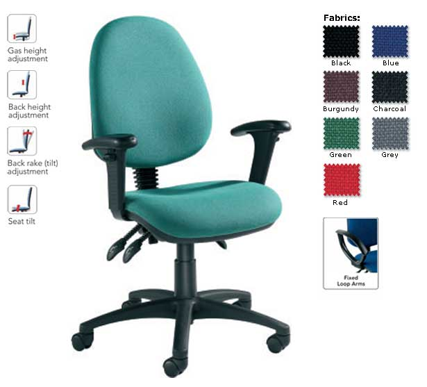 vantage 200 office chair